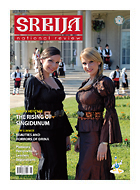 SERBIA NATIONAL REVIEW NO. 15
