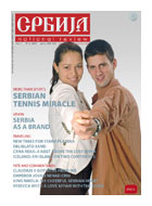 SERBIA NATIONAL REVIEW NO. 2